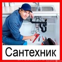"""Компания """"Водовед"""""""