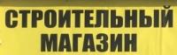 "Компания ""Prorab"""