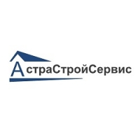 """Компания """"АстроСтройСервис"""""""