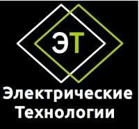 """Компания """"Электрические технологии"""""""