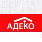"""Компания """"Адеко"""""""
