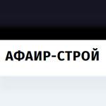"Компания ""Афаир-Строй"""