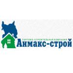 "Компания ""Анмакс-Строй"""