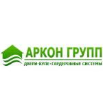 "Компания ""Аркон Групп"""