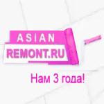 """Компания """"Asian Remont"""""""