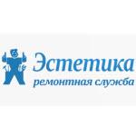 """Компания """"Ремонтная служба Эстетика"""""""