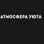 "Компания ""Атмосфера уюта"""