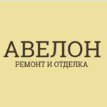 """Компания """"ООО АВЕЛОН"""""""