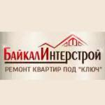 """Компания """"Байкалинтерстрой"""""""