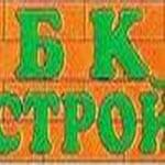 """Компания """"ООО БК Строй"""""""