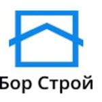 """Компания """"ООО Бор-Строй"""""""