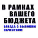 """Компания """"БРИГАДА МАСТЕРОВ"""""""
