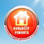 "Компания ""Бульвар ремонта"""