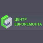 """Компания """"Центр евроремонта"""""""
