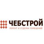"""Компания """"Чебстрой"""""""