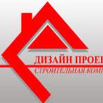 """Компания """"Дизайн проект"""""""
