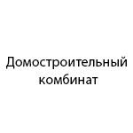 """Компания """"Домостроительный комбинат"""""""