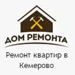 """Компания """"Дом ремонта"""""""