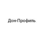 """Компания """"Дон-Профиль"""""""