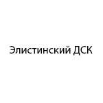 """Компания """"Элистинский ДСК"""""""