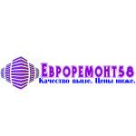 """Компания """"Евроремонт58"""""""