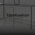 "Компания ""ЕвроКомфорт"""