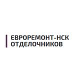 """Компания """"Евроремонт-Нск"""""""