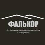 """Компания """"ФАЛЬКОР"""""""