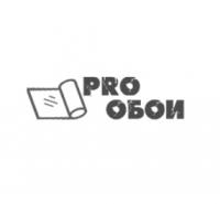 """Компания """"Pro обои"""""""