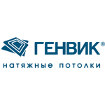 "Компания ""ООО ГЕНВИК"""