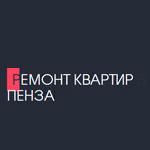 """Компания """"Ремонтна московской"""""""