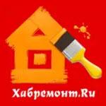 """Компания """"Хабремонт"""""""