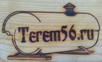 """Компания """"Терем 56"""""""