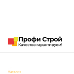 """Компания """"Профи Строй"""""""