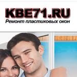 """Компания """"KBE71.RU"""""""