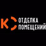 """Компания """"КС-Отделка помещений"""""""