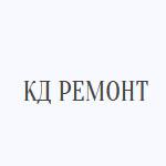 """Компания """"КД ремонт"""""""