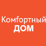 """Компания """"Комfортный ДОМ"""""""