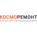 """Компания """"Космо-ремонт"""""""