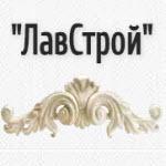 """Компания """"ЛавСтрой"""""""