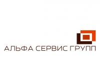 """Компания """"Альфа Сервис Групп"""""""