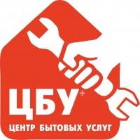 """Компания """"Центр бытовых услуг"""""""