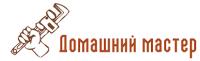 "Компания ""Профмастер-ек"""