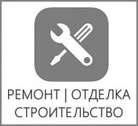 """Компания """"Гk aртель - качественный ремонт квартир"""""""