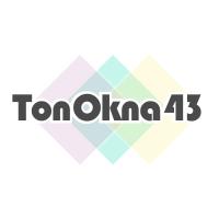"Компания ""Tonokna43"""
