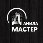 """Компания """"Данила мастер"""""""