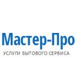 "Компания ""Мастер-про"""