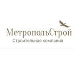 """Компания """"МетропольСтрой"""""""