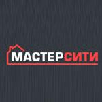"Компания ""МастерСити"""
