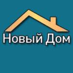 """Компания """"Новый дом"""""""